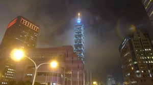 Taipei 101 covered by evening mist